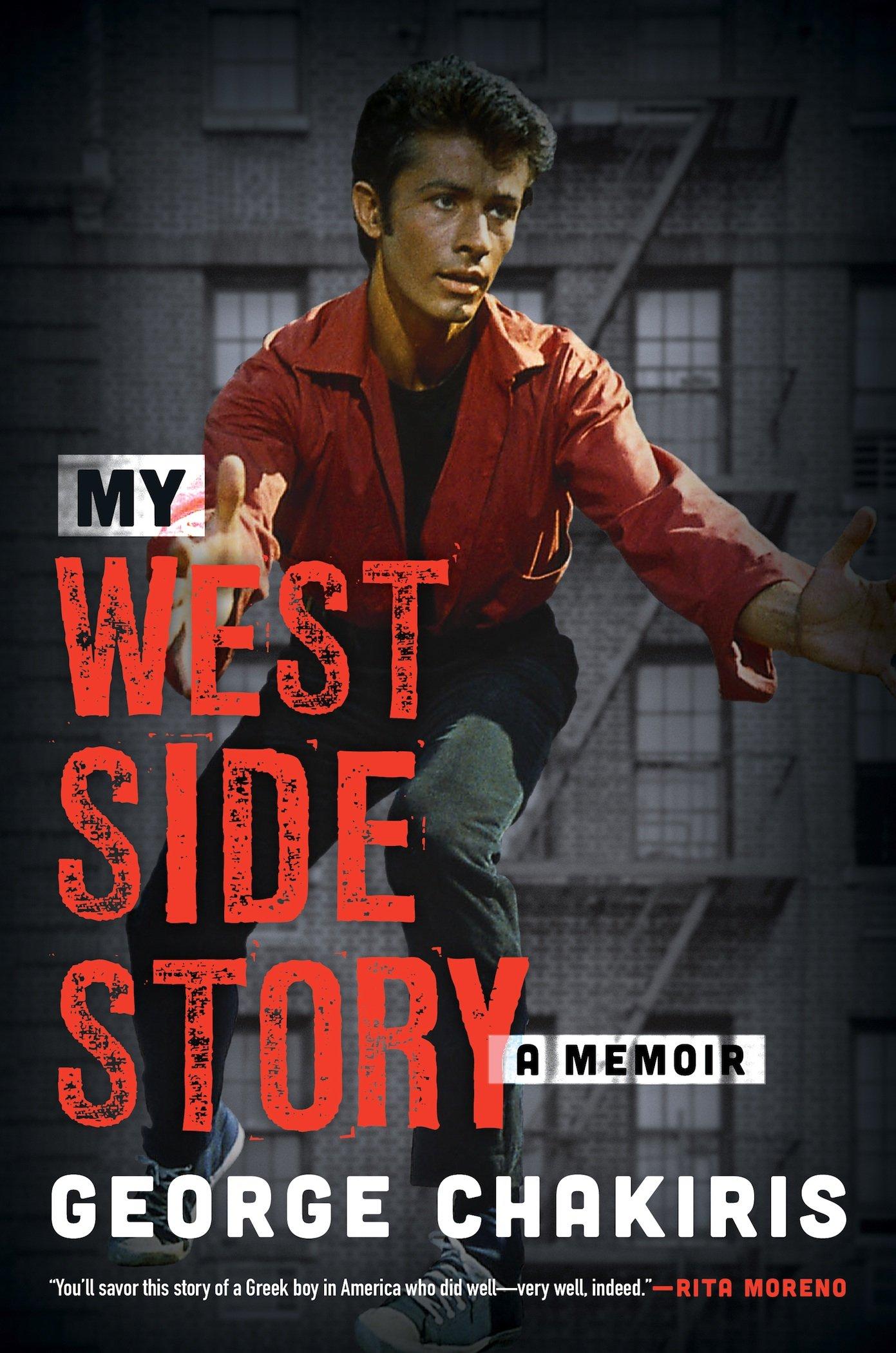 George Chakiris Book, My West Side Story: A Memoir